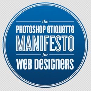 photoshop manifesto