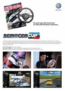 volkswagen_scirocco_cup