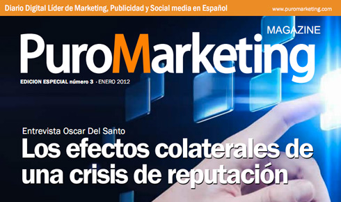 puromarketing_magazine