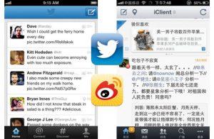 Twitter vs Sinaweibo