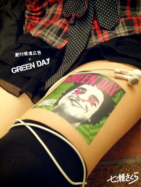 Publicidad Tattoo Japón