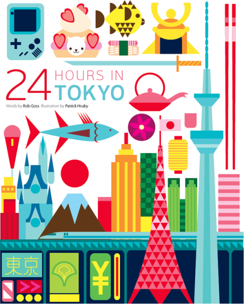 24 horas en Tokio