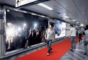 publicidad interactiva exterior
