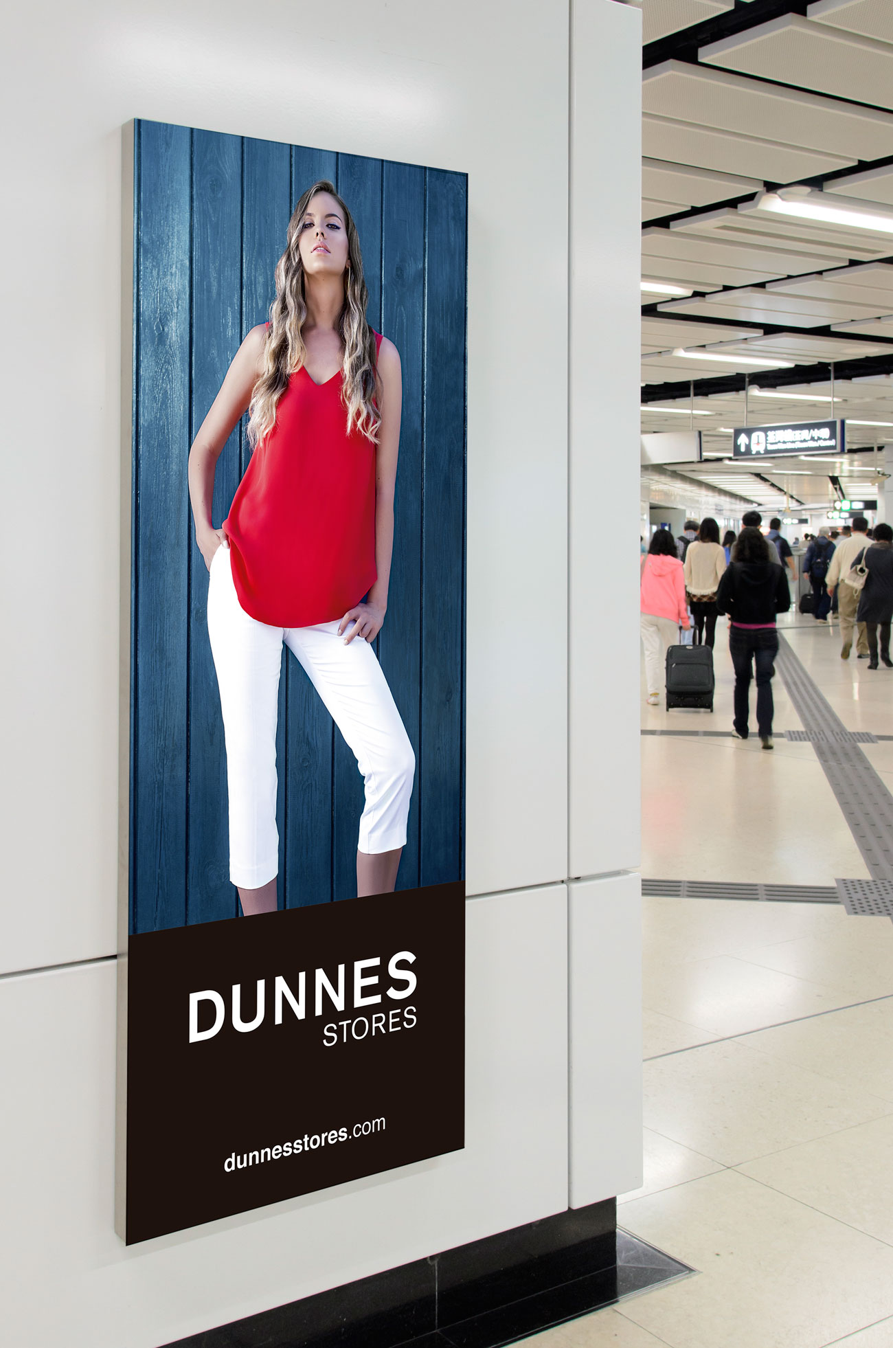 dunnes-store-malaga